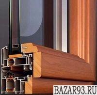 Alumil,  алюминиеводеревянные окна и двери,  алюмодеревянные окна