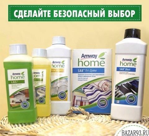 Амвей для дома