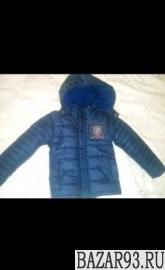Куртка на мальчика,  зима