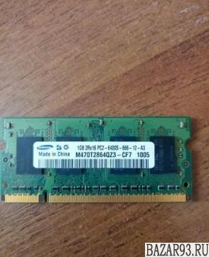 Оперативная память Samsung DDR2 1Гб