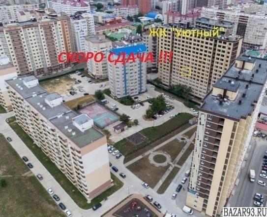 Продам квартиру в новостройке ЖК «Уютный» ,  Секции 1-2 1-к квартира 47. 1 м² на