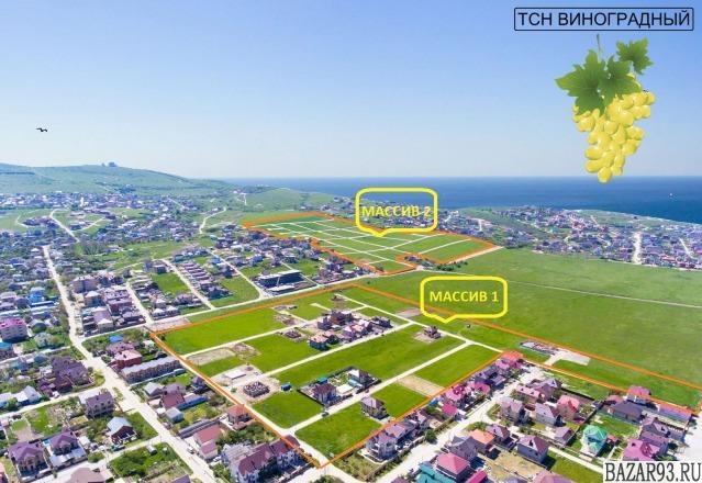 Продам участок 7. 9 сот.  ,  земли поселений (ИЖС)  ,  1 км до города