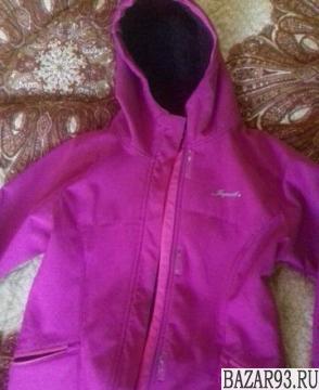 Зимняя куртка цвет фуксия