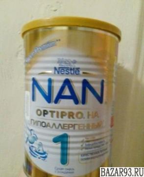 NAN Гипоалергенный1