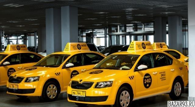 В такси требуются водители