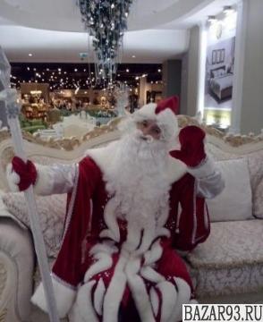 Настоящий костюм Деда Мороза