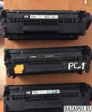 Продаются картриджи для лазерного принтера