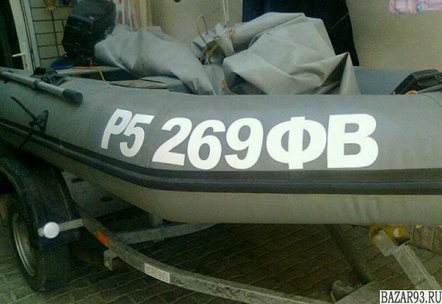 Лодка риб (пластиковое дно)  Фортуна с1