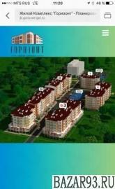 Продам квартиру в новостройке 1-к квартира 38. 7 м² на 1 этаже 5-этажного моноли