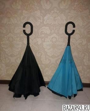 Смарт зонт,  и Радуга зонт