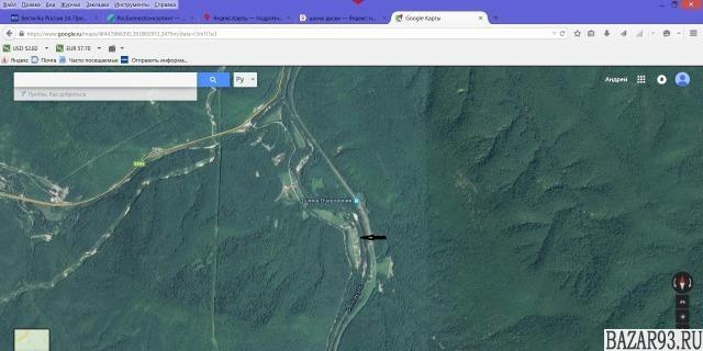 Продам участок 10 сот.  ,  земли сельхозназначения (СНТ,  ДНП)  ,  3 км до город