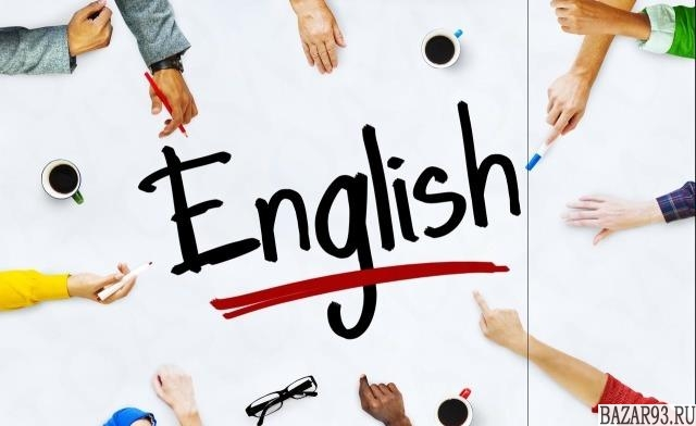 """Английский """"с нуля"""""""
