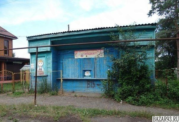 Продается здание бывшего магазина