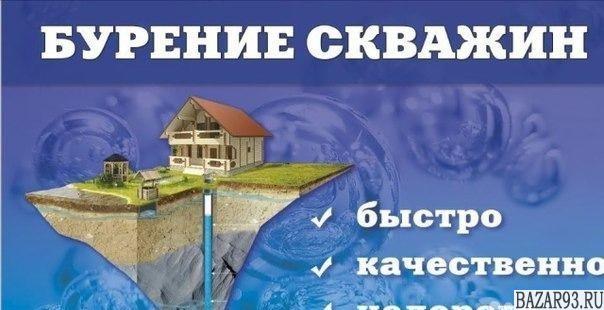 Бурение скважин на воду,  сваи гарантия 10 лет