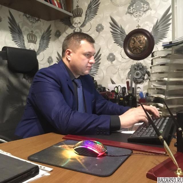 Адвокат,      юрист.      Оказание юридических услуг Краснодар