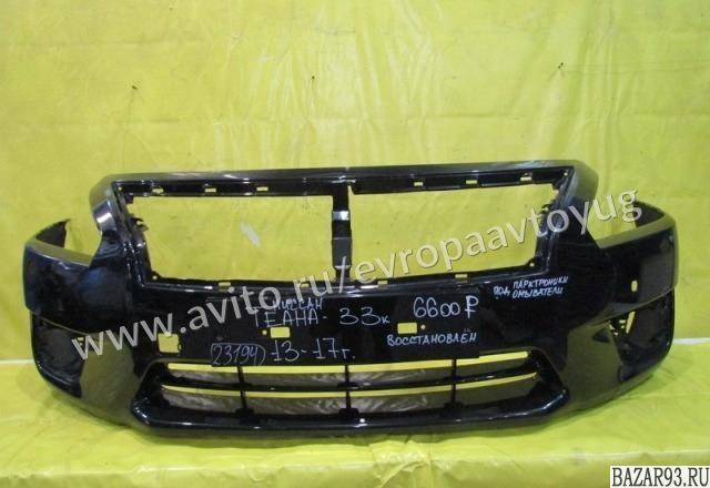 Бампер передний Nissan Teana (L33)  13-18г 23194