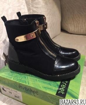 Ботинки девичьи