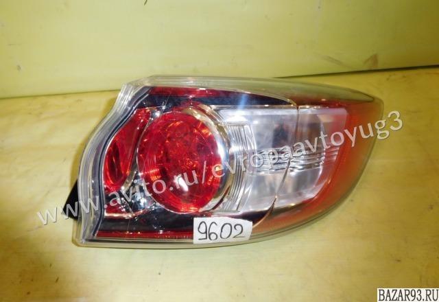 Фонарь задний правый Mazda 3 09-11г 9602