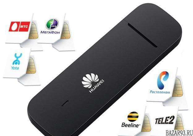Модемы 3G/4G с анлимом Мегафон,  Билайн,  МТС,  Tele2