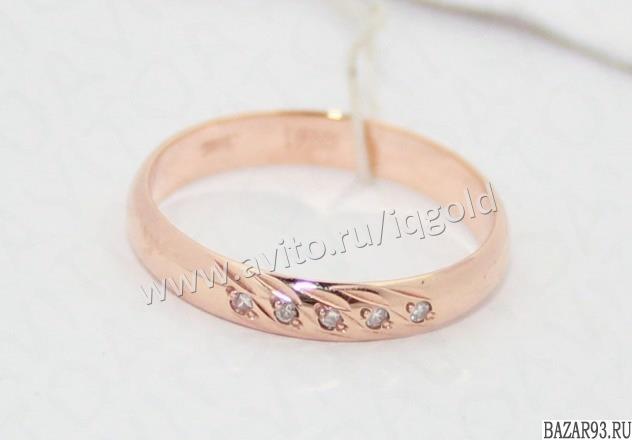 Обручальное кольцо с бриллиантами 585 пр (новое )
