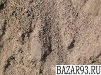 Песок карьерный чистый мытый(фр. 0-5, 0-8)