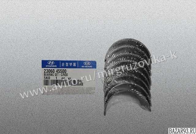 Вкладыши Hyundai County HD65 HD72 HD78 2306045500