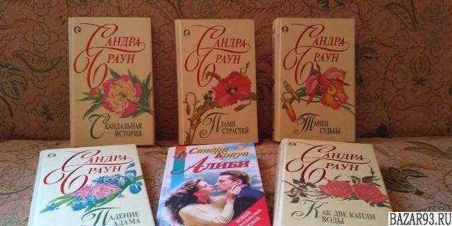 Коллекции разных книг