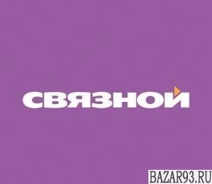 Специалитс без опыта г.  Курганинск