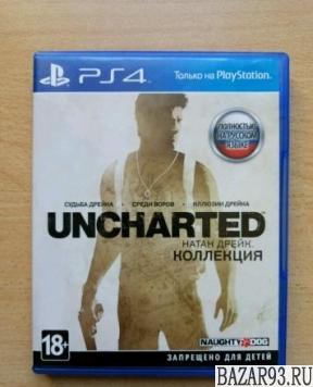 Игра на Ps4 Коллекция Uncharted