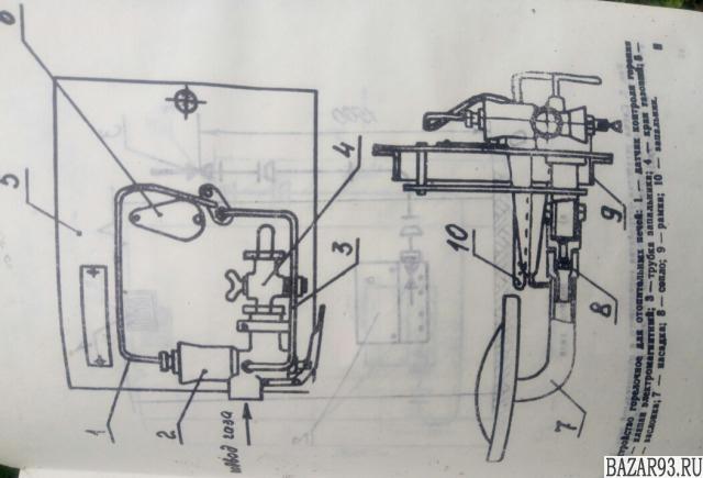 Продаю устройство газогорелочное угоп-Н-4