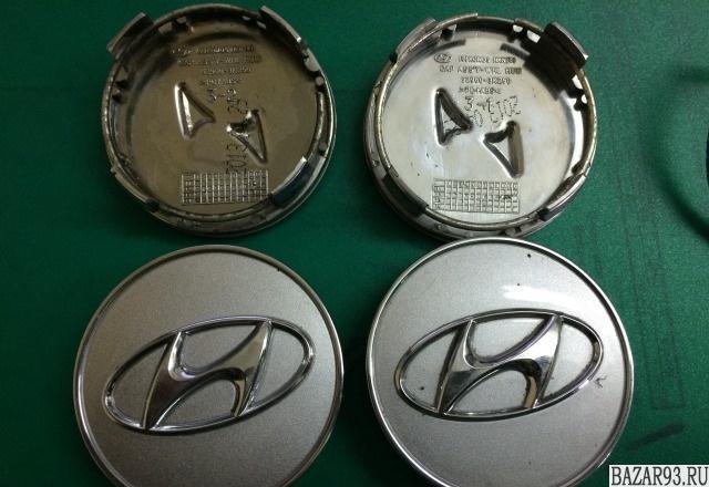 Центральные колпачки на диски Hyundai ix35