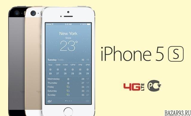 Новые iPhone 5S 16 Гб.  Официальные в Рассрочку