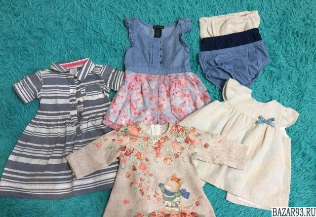 Пакет одежды
