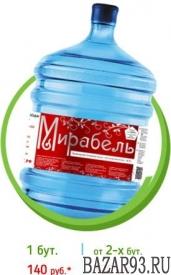 Вода Мирабель в бутылях 19 л,  доставка