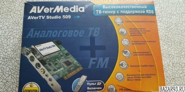 AverTV Studio 509