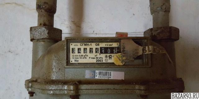 Счётчик газовый