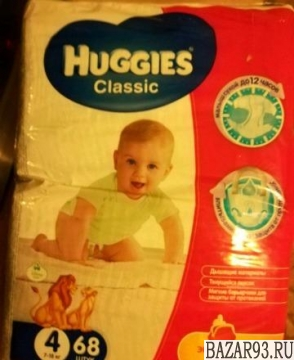 Трусики памперсы Haggies classic N4 88 шт для маль