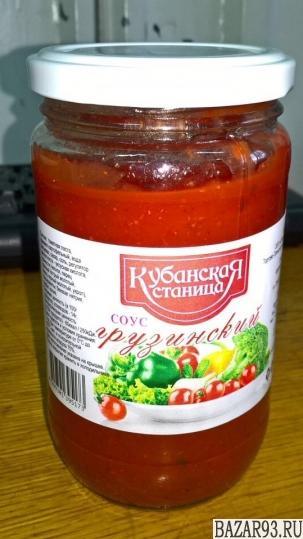 Соус томатный грузинский