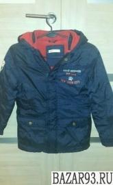 Куртка зимняя Kotton 7-8 лет