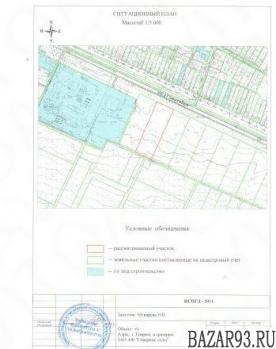 Продам участок 1. 51 га ,  земли сельхозназначения (СНТ,  ДНП)  ,  в черте город