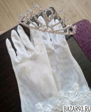 Диадема и перчатки для девочки