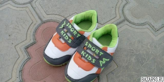 Кроссовки на 1-1, 5 года
