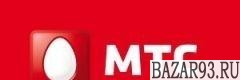 Продавец - консультант МТС (г Тихорецк)