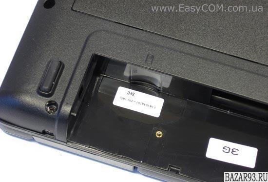 Fujitsu-Siemens esprimo Mobile V5545