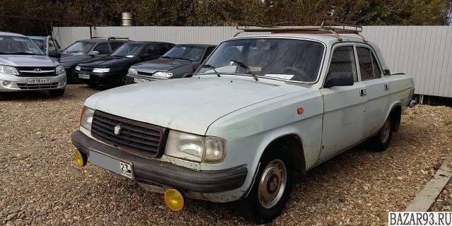 ГАЗ 31029 Волга,  1994