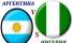 Аргентина-Нигерия Любые сектора.  Краснодар-Спартак